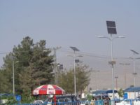 ebr energy project 85