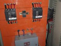 ebr energy project 80