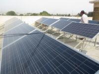 ebr energy project 88