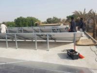 ebr energy project 83