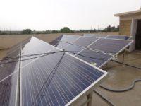 ebr energy project 86