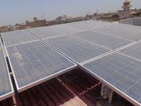 ebr energy project 94