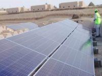 ebr energy project 76