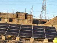 ebr energy project 71