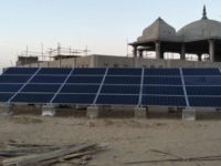 ebr energy project 69