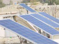 ebr energy project 49