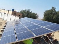 ebr energy project 77