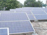 ebr energy project 55