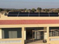 ebr energy project 78