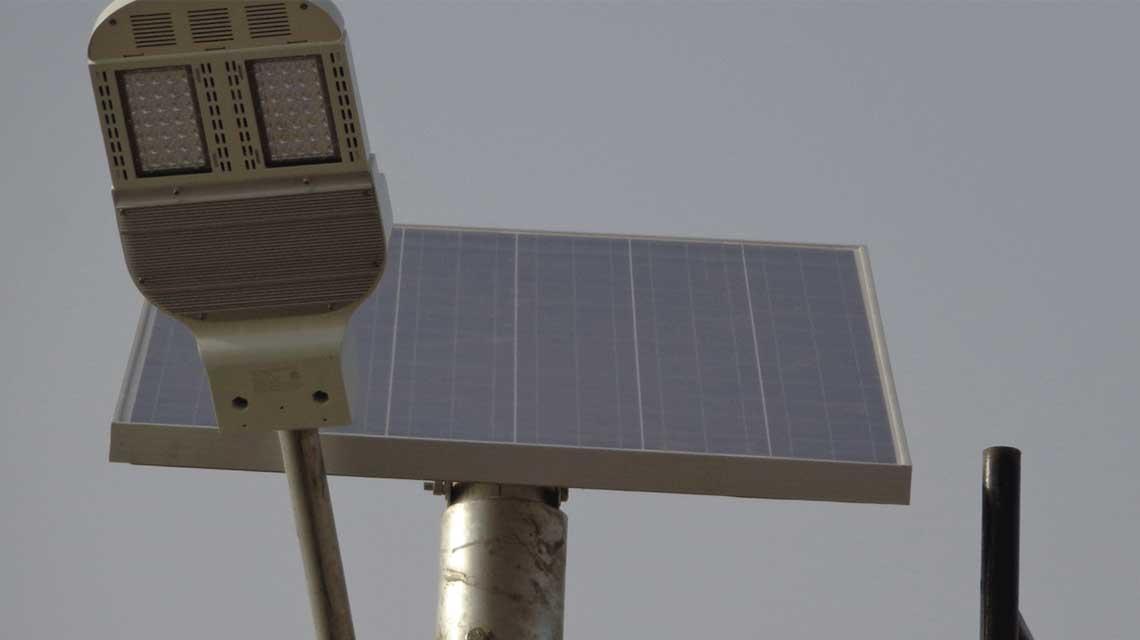 ebr energy project 15