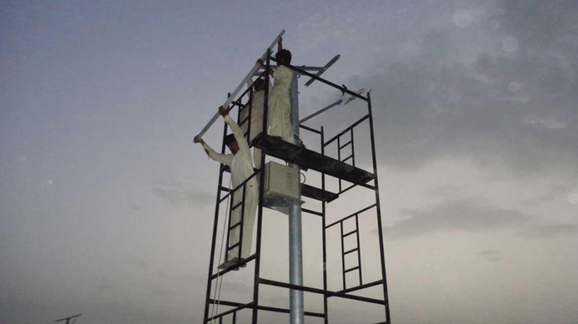 ebr energy project 13